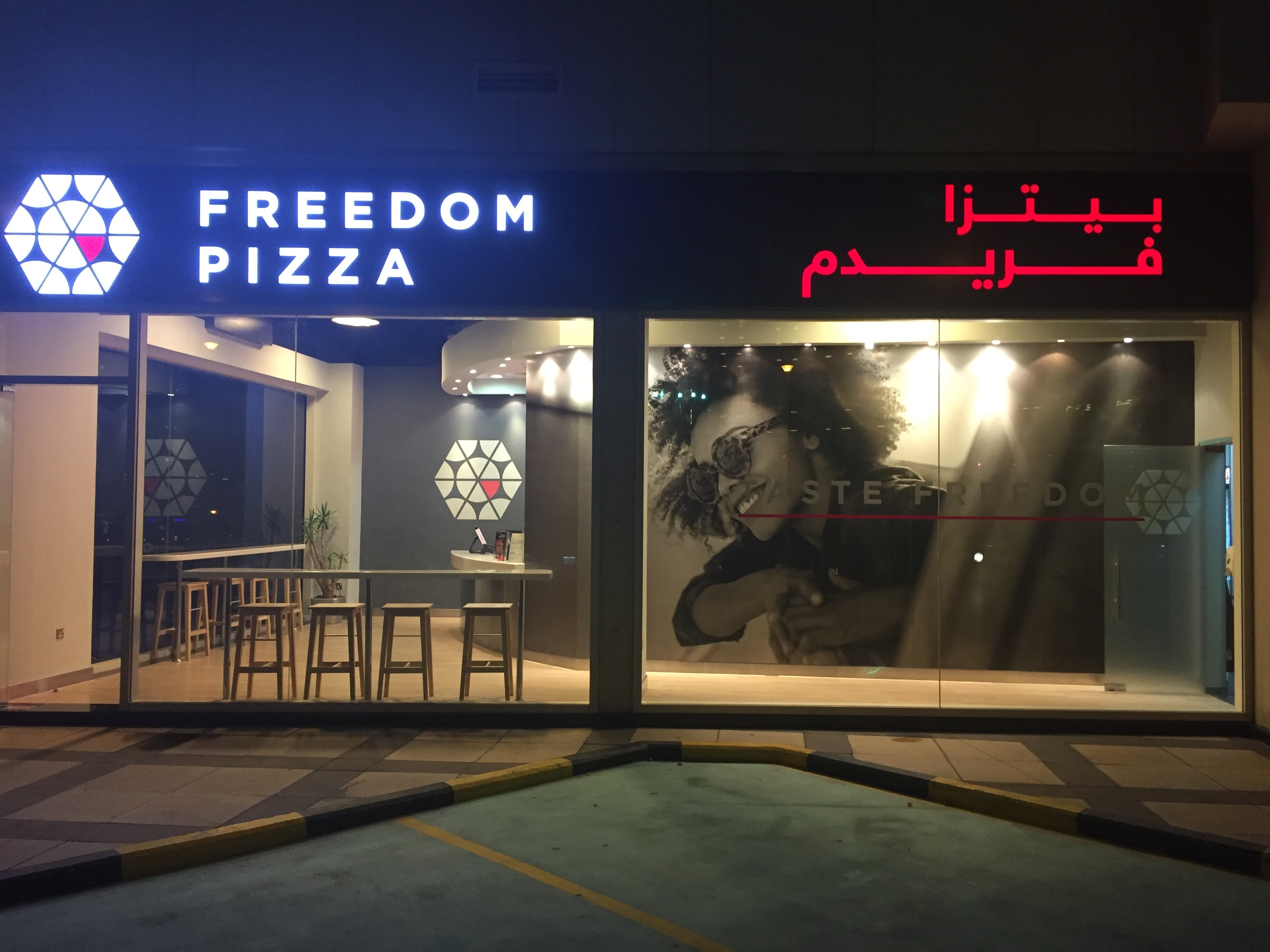 Freedom Pizza What S On Dubai