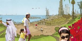 Best parks in Dubai