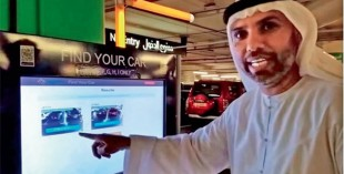 Dubai Mall parking