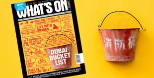 Bucket list - What's On Dubai, issue preview for August