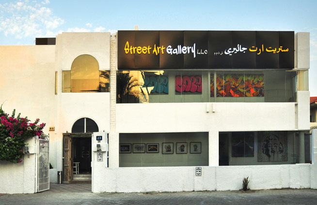Street Art Gallery, Jumeirah, Dubai - art galleries in Dubai