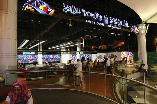 Yalla bowling alley in Dubai