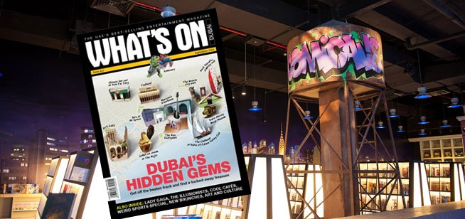 Things to do in Dubai - September issue preview