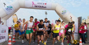ABCD Zayed Sports City 5 and 10k run