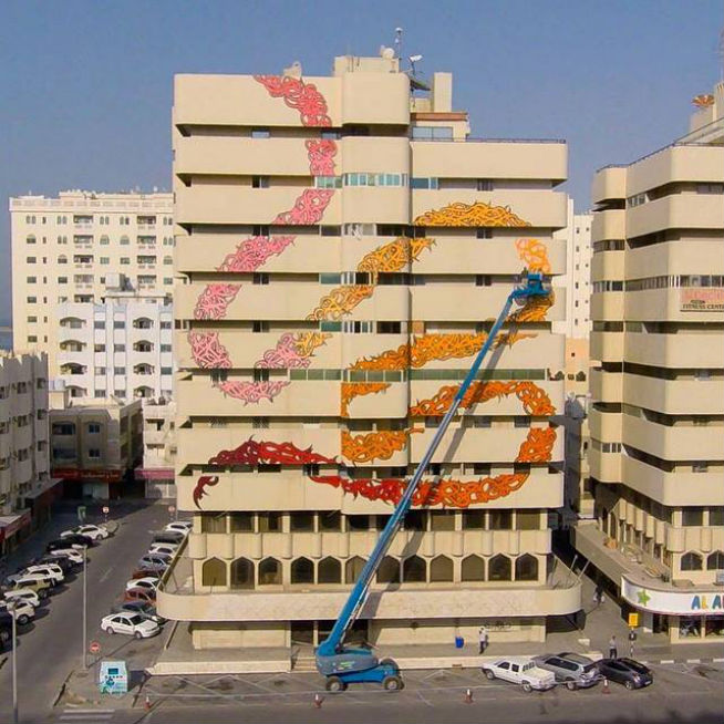 Street artist El Seed gives Sharjah a new makeover - What's On