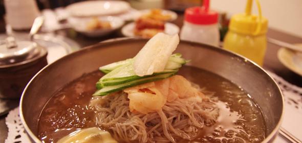 Hyu Restaurant Menu