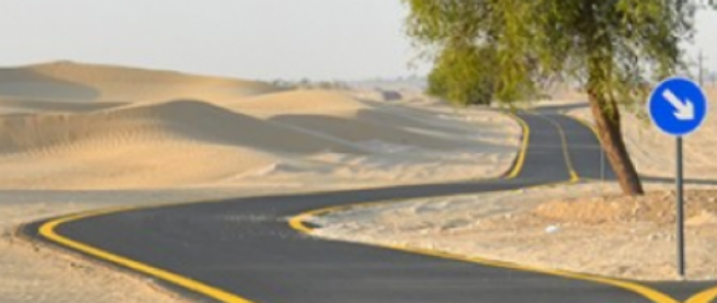 Al Qudra cycling track