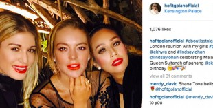 lindsay lohan #about last night