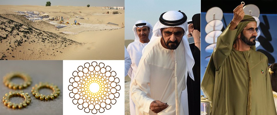 the new dubai expo 2020 logo sheikh mohammed has revealed the new ...