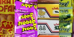 Dubai Snacks