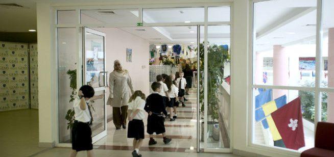 School Dubai