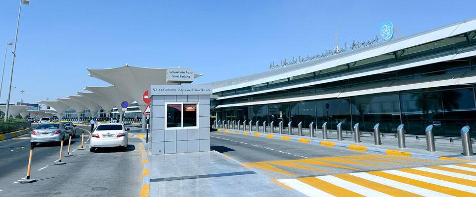 Mandatory passport registration at abu dhabi international for International decor company abu dhabi