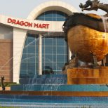 dragon-mart-dubai