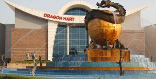 dragon-mart-dubai