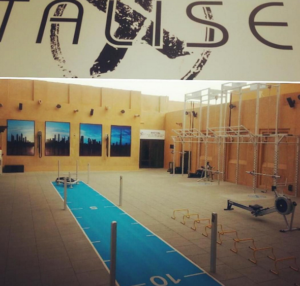 This fancy Dubai gym is going to be free to use for a ...
