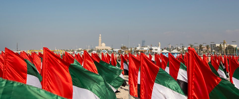 uae-public-holiday-flag