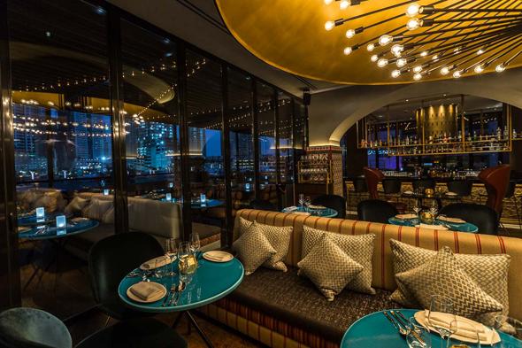 ruya lounge