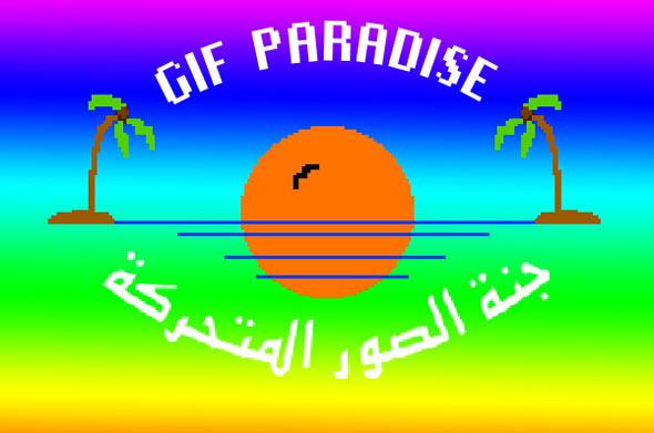 gif-paradise