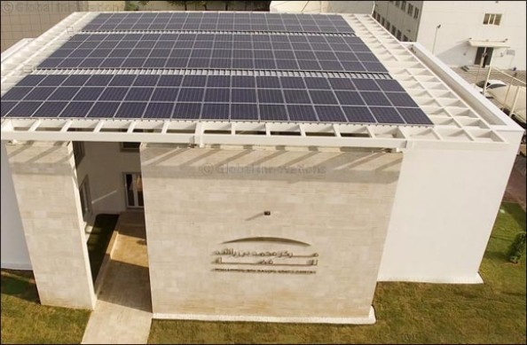 sustainable house dubai