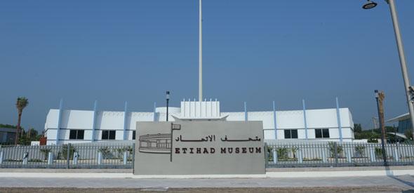 Etihad-Museum-27