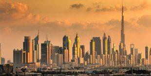 dubai-future-accelerators-skyline