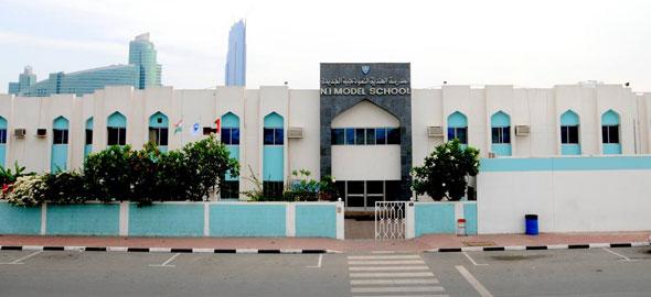 new-indian-model-school