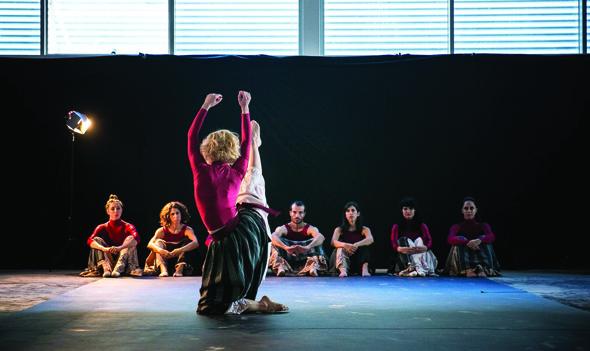 Sima Dance