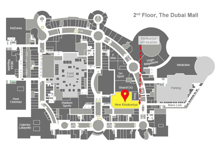 Kinokuniya Book Store In Dubai Mall Has A New Home What