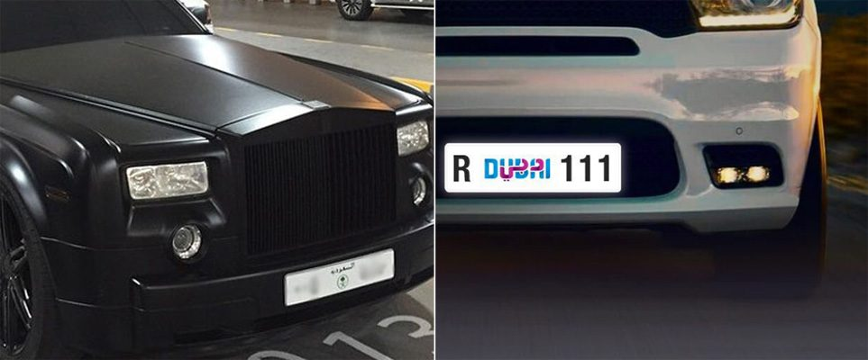The Rta Has 80 Special License Plates Up For Grabs In Dubai