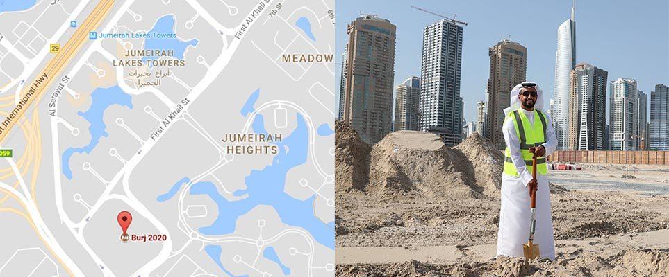 Картинки по запросу Uptown Dubai