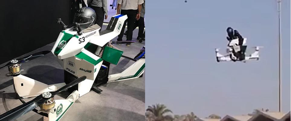 WATCH Dubai Police Take To The Skies Aboard A Futuristic Flying Motorbike