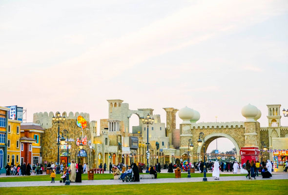 what is meant by global village