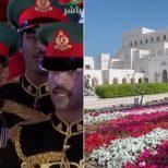 oman's royal guard