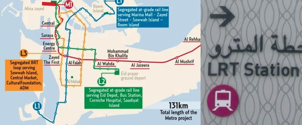 Spanish Metro Map.Has Work Started On Abu Dhabi S Very Own Metro System It Looks Like
