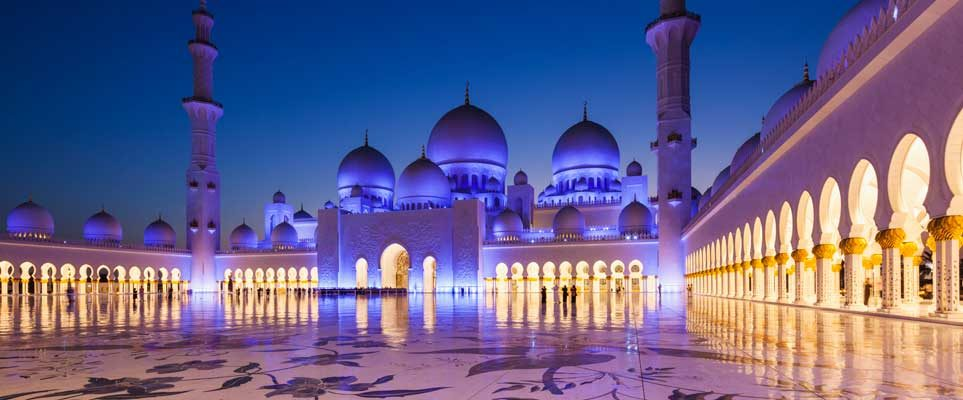 Eid Al Adha Holiday Declared For Uae Private Sector