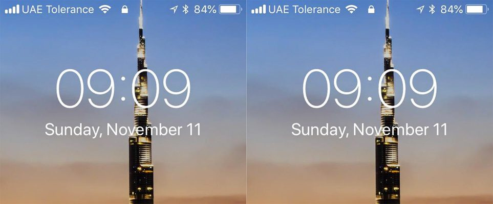 does your phone say 39 uae tolerance here 39 s why. Black Bedroom Furniture Sets. Home Design Ideas