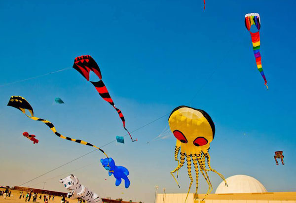 International Kite Fiesta