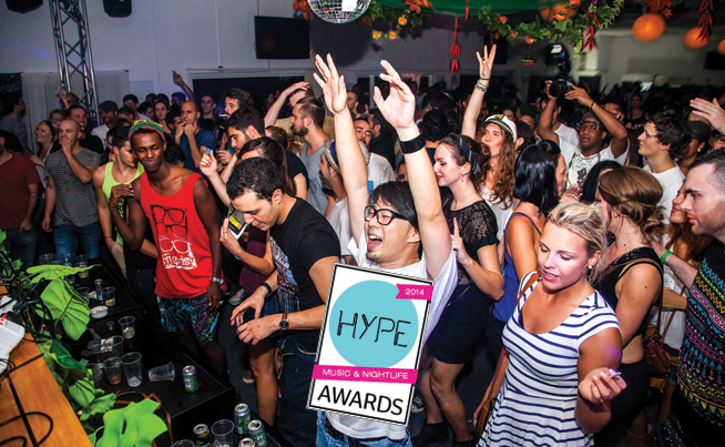 Hype Awards new