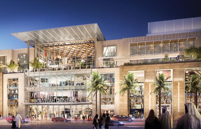 Sowaah Central, Abu Dhabi
