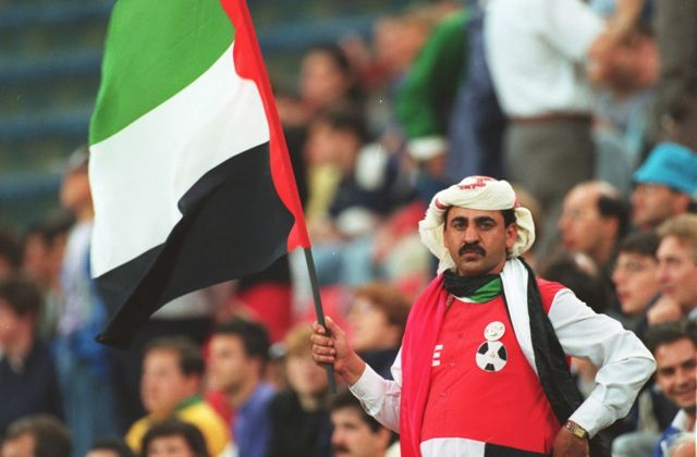 Documentary about UAE national team at Italia 90