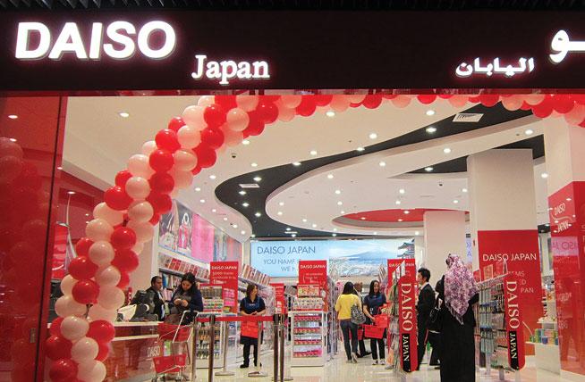 Daiso Mall