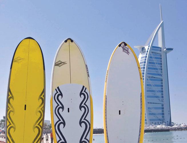 Surf Shop, Dubai