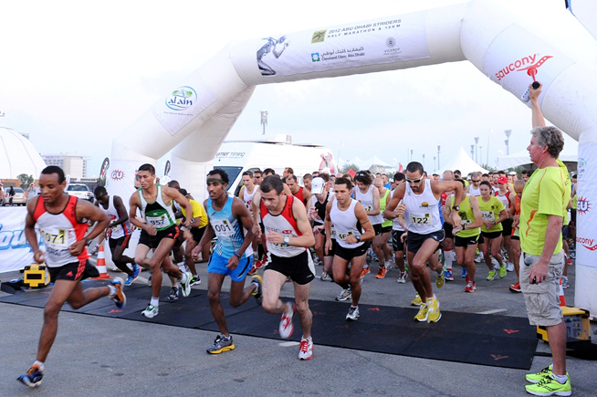 Abu Dhabi fun runs