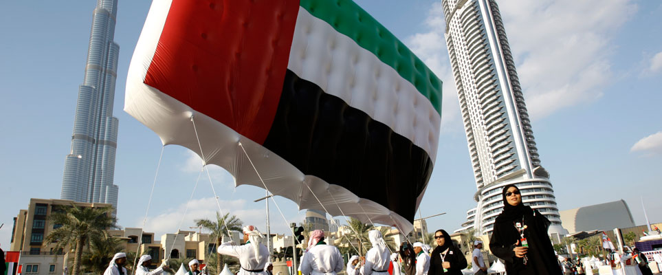 Public holidays 2015 in Dubai, Abu Dhabi and the UAE