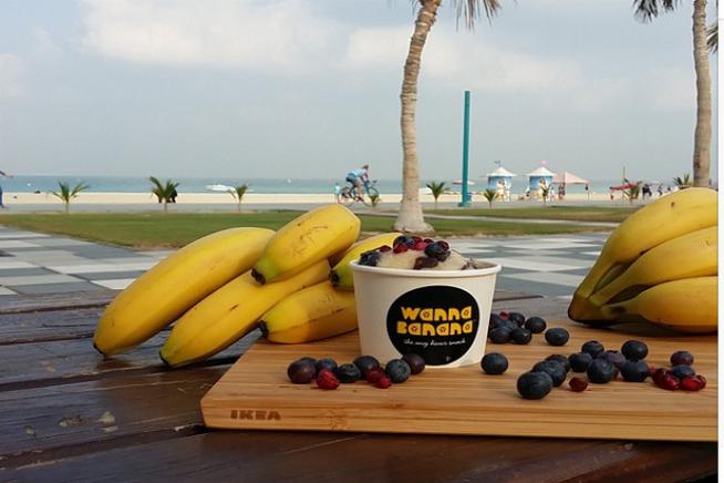 New restaurants and cafes at the Kite Beach kiosk