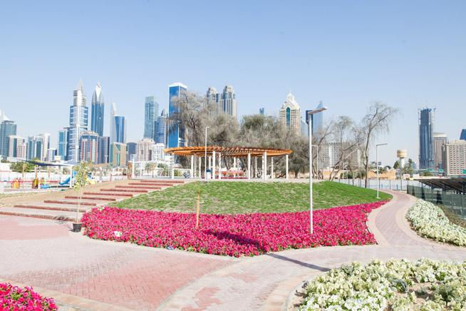Al Khazzan Park