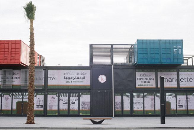 Al Wasl BoxPark in Dubai