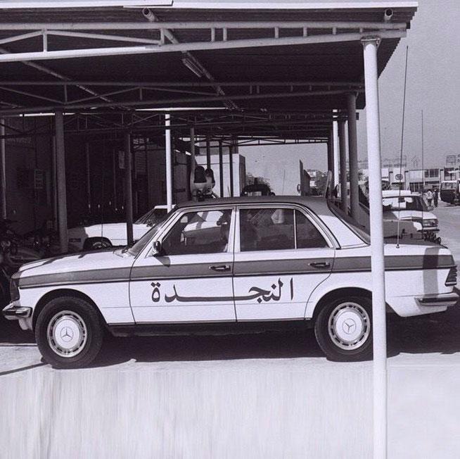 Early Dubai Police car