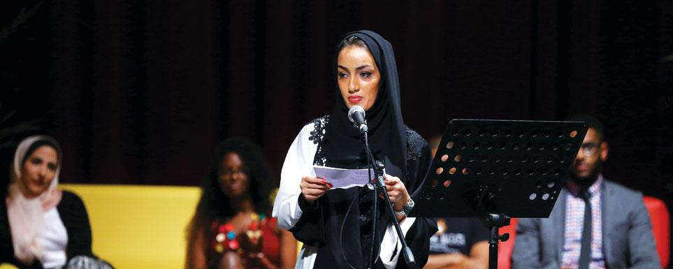 Abu Dhabi International Poetry Festival