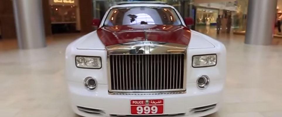 Abu Dhabi Police unveil Rolls Royce